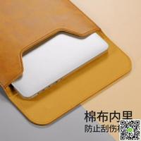 蘋果筆記本air13.3寸電腦包macbook皮套小米air內膽包pro13華為戴爾12.5聯想15.6英寸電腦袋MKS薇薇