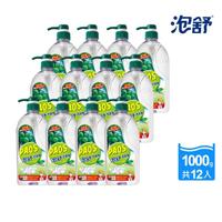 【泡舒】洗潔精 綠茶去油除腥-1000gx12瓶(洗碗精)
