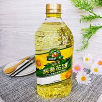 【得意的一天 葵花油2公升】(超取限2瓶) 100%純葵花油2L 100%精純 無添加人工及化學添加物 健康更安心