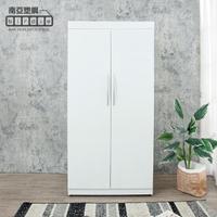 【南亞塑鋼】3尺二門塑鋼衣櫃(白色)