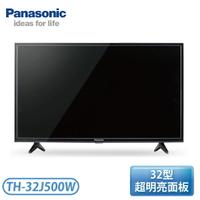 【指定送達不含安裝】[Panasonic 國際牌]32型 LED液晶顯示器 TH-32J500W