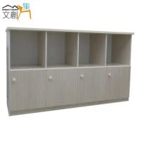 【文創集】娜莎 環保5.5尺塑鋼四門書櫃/收納櫃(5色可選)