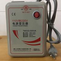 變壓器舜紅正品500W變壓器220V轉110V日本美國電器110V轉220V電壓變壓器