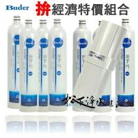 BUDER普德電解水機濾芯年度組-RO-1101*4+RO-1201*2+RO-1301*1 +電解水機內置濾心TC-801 (7+1組)