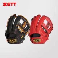 【ZETT】高級硬式金標全指手套 11.75吋 內野手用(BPGT-204)