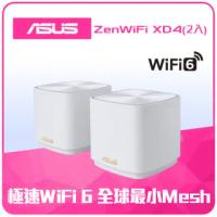 【ASUS 華碩】(白色2入) ZenWiFi Mini XD4 AX1800 Mesh WI-FI 6 雙頻全屋網狀無線WI-FI路由器