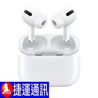 Apple AirPods Pro 第3代藍牙耳機【原廠公司貨】