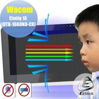 【Ezstick】Wacom CintiQ 16 DTK-1660 /K0-CX 防藍光霧面螢幕貼