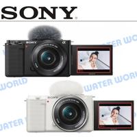 【中壢-水世界】SONY Alpha ZV-E10 16-50mm 鏡頭組 ZV-E10L 廣角變焦鏡頭 公司貨