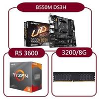 【GIGABYTE 技嘉】AMD R5 3600處理器+技嘉B550M DS3H主機板+KLEVV 3200MHz 8G記憶體