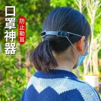 3入組 口罩神器 口罩調整帶 口罩延長帶 口罩減壓護套  掛脖式口罩神器 3段可調式 保護耳朵 防勒耳 密合度更好