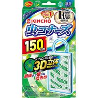 『日々良品』日本金鳥防蚊掛片150日 150天