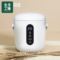 【週年慶倒數中】CLAIRE mini cooker 電子鍋-北歐白CKS-B030A-生活工場