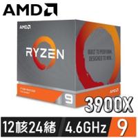 全新未拆AMD R9 3900X CPU
