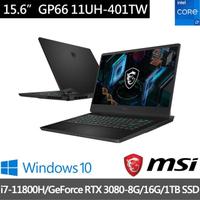 【MSI 微星】GP66 11UH-401TW 15吋11代30系列電競筆電(i7-11800H/16G/1TB SSD/RTX 3080-8G/Win10)