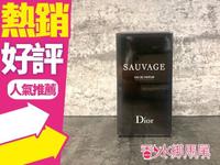 Dior 迪奧 曠野之心淡香精 60ML/100ML 2018新款 EDP ◐香水綁馬尾◐