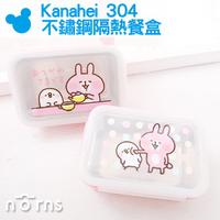 【Kanahei 304不鏽鋼隔熱餐盒】Norns 正版 卡娜赫拉 P助兔兔 不銹鋼 便當盒 餐具 保鮮盒