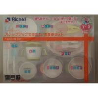 Richell TLI豪華餐具禮盒組 杯子 湯匙食物剪