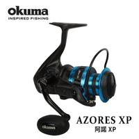 【OKUMA】AZORES阿諾 XP 強力全金屬紡車捲線器-14000P(岸拋/船拋/鐵板釣法適用)