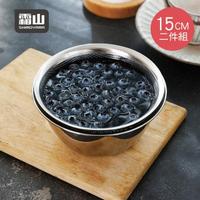 【SHIMOYAMA 日本霜山】304不鏽鋼料理用調理盆+瀝水盆2件組-15CM(洗菜盆 瀝水籃 調理盆)