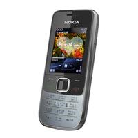 Nokia 2730C 無相機版 庫存品 軍人機 3/4G卡可用 注音輸入 保固30天[趣嘢]