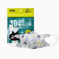 易廷 幼幼3D醫用口罩~風靡日本Kuroro聯名款(好棒好酷好厲害│10入/袋)