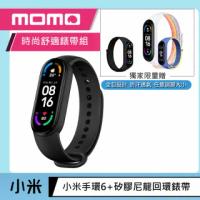 【時尚舒適錶帶組】小米手環6-繁體中文版+矽膠尼龍回環錶帶(贈保護貼)