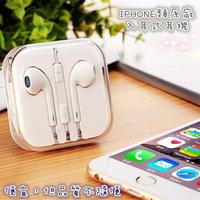 蘋果耳機 iPhone耳機 6 6s 7 8 xr 11 12 三星 線控耳機 通用耳機 耳道式耳機
