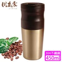 【川本之家】第二代電動觸控磨豆咖啡機 JA-W450AGL(450ml)