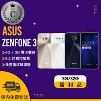 【ASUS 華碩】ZE520KL 3/32G ZENFONE 3  福利品手機(贈 加厚珊瑚絨布)