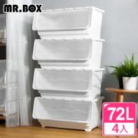 【Mr.Box】59大面寬典雅斜口上掀式可堆疊附輪加厚收納箱(72公升-4入組-兩色可選)