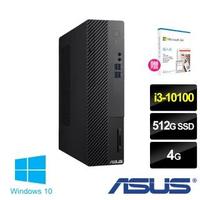 【+Microsoft 365個人版】ASUS 華碩 H-S500SA i3-10100 桌上型電腦(i3-10100/4G/512G SSD/W10)
