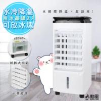 【勳風】冰晶水冷扇涼風扇移動式水冷氣-水冷+冰晶(AHF-K0068)