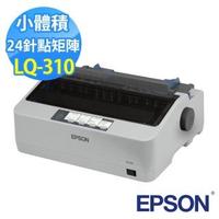 【EPSON】LQ-310 點陣印表機+原廠色帶(六入組)