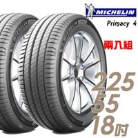 【Michelin 米其林】PRIMACY 4 PRI4 高性能輪胎_送專業安裝 兩入組_225/55/18(車麗屋)