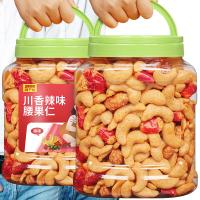 路雨好物【精選】川香辣味腰果500g罐裝越南特產休閒零食辣烤腰果仁堅果