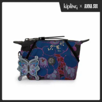 【KIPLING】Kipling x ANNA SUI 搖滾冬青羽蝶印花拉鍊大開口手拿包-ART POUCH MINI