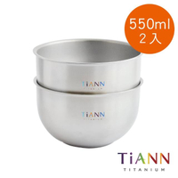 【TiANN 鈦安】純鈦雙層 鈦碗 550ml(2入組)