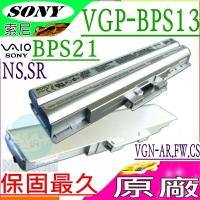 SONY VGP-BPS13/S 電池(原廠)-索尼 VGNFW,VGNBZ,VGP-BPS13B/S,VGNSR,VGP-BPS13/Q,VGNAW,銀,VGN-SR15T,VGN-SR35T,VGN-SR55,VGN-FW11,VGN-FW11S,VGN-FW11M,VGN-FW15T,VGN-FW17W,VGN-FW17/B,VGN-FW17T/H,VGN-FW19,VGN-FW139E/H,VGN-FW21,PCG-6112,VGN-CS110E/S,VGN-CS190,VGP-BPS13
