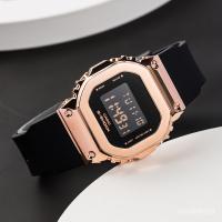 卡西歐G-SHOCK新款復古金屬防水小方塊手錶女GM-S5600PG-1/4 G-7 IsQX