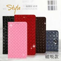 【福利品】Sony Xperia XZ3 H9493 編織紋 系列 側掀皮套 可立式 側翻 插卡 皮套 保護套 手機套
