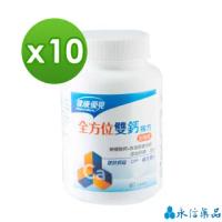 【永信藥品】健康優見雙效鈣鎂2:1強效錠60錠x10瓶(檸檬酸鈣+海藻鈣添加)