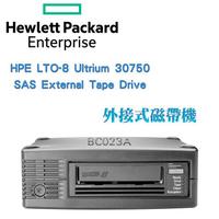 外接式磁帶機 HP 儲存設備 HPE SAS External Tape LTO-8 Ultrium 30750