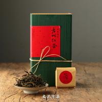 臺灣余太高大師監制云南滇紅80g盒裝茶葉滇紅茶野生古樹1入