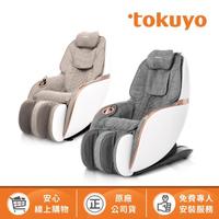 【tokuyo】mini 玩美椅 Pro 按摩沙發按摩椅 TC-297(皮革五年保固/貓抓皮款/ TC-296升級版)