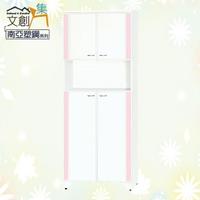 【文創集】凱斯  環保2.4尺南亞塑鋼四門中空高鞋櫃
