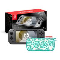 【Nintendo 任天堂】預購11/5發售★Switch Lite 寶可夢 帝牙盧卡/帕路奇亞+動森葉子包(台灣公司貨主機)