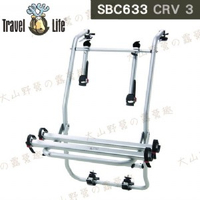 【露營趣】新店桃園 Travel Life 快克 SBC633 CRV3 休旅車鋁槽式攜車架 斜平背攜車架 自行車架 單車架 腳踏車架