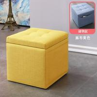床尾凳 換鞋凳家用門口可坐鞋櫃服裝店沙發小凳子長方形椅床尾儲物收納凳