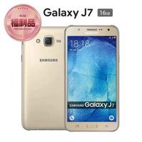 【SAMSUNG 三星】福利品 Galaxy J7 5.5吋 八核心 16GB 智慧型手機(J700_加贈玻璃貼)